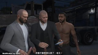Catoon Tube : GTA5 Male Nude Mod for Franklin Michael amp Trevor make a Gay Story Movie